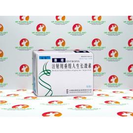 Jintropin (Гормон Роста) от GeneScience Pharmaceuticals Co (10IU на флакон)